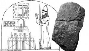 Zigurat and Neb