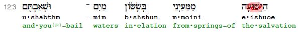 Isaiah 12v3