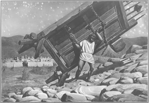 Samson and the Gates of Gaza