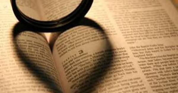 bible heart